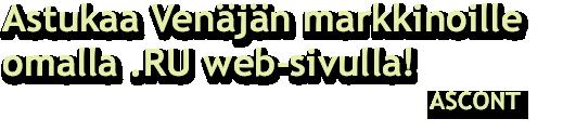 Ascont - hosting & site-constructor